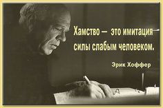 """Love quote : Love : """"quotes""""цитаты"""" quotes about relationshipslove and lifemo"""