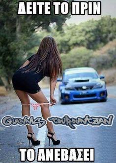 Car Girls, Punisher, Funny Cartoons, Videos Funny, Funny Photos, Georgia, Jokes, Motivation, Legs