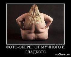 """Nastuwa. Мини-марафон """"Худеем к Новому году"""": Группа Фитнес и диеты"""