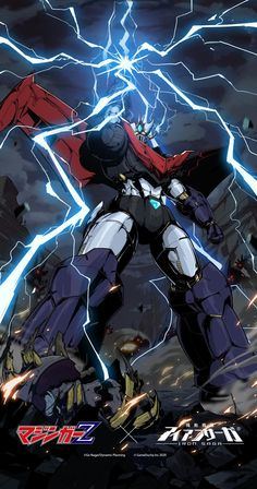 Best Cartoons Ever, Cool Cartoons, Robot Wallpaper, Fantastic Wallpapers, Aquarius And Scorpio, Robot Cartoon, Japanese Robot, Anime High School, Robotech Macross
