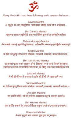 Sanskrit Quotes, Sanskrit Mantra, Vedic Mantras, Hindu Mantras, Yoga Mantras, Buddhist Quotes, Sanskrit Tattoo, Apj Quotes, Gita Quotes