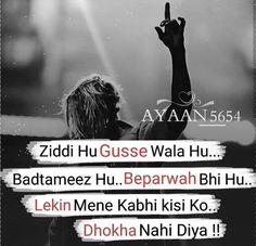 Hindi Attitude Quotes, Attitude Thoughts, Positive Attitude Quotes, Attitude Quotes For Boys, True Feelings Quotes, Reality Quotes, Strong Quotes, Attitude Status, Poetry Feelings