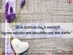 292 Best Telugu Quotes Images Telugu People Quotes Quotes On Life