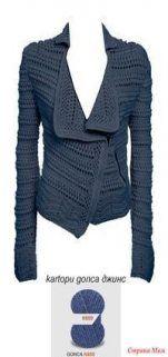 Terrific Totally Free knitting patterns for women Popular Free Knit Jacket Patterns Crochet Bolero, Crochet Jacket Pattern, Pull Crochet, Mode Crochet, Crochet Coat, Crochet Cardigan, Crochet Clothes, Knitting Patterns Free, Free Knitting