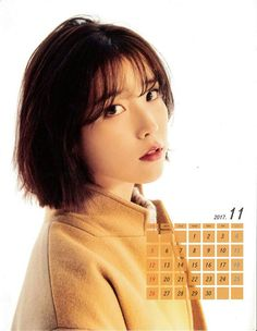 IU 2017 calendar
