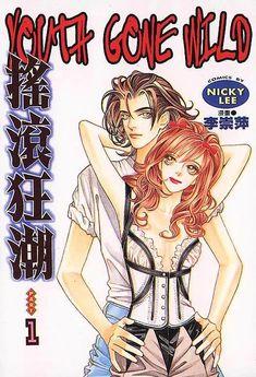 Shoujo, Youth, Comic Books, Comics, Anime, Art, Art Background, Kunst, Cartoon Movies