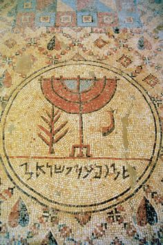 "Ancient mosaïc of Menorahs : Hebrew inscription, shalom al yisrael, ""peace upon Israel."" This synagogue in Jericho, was in use from the 6th to the 8th centuries A.D."
