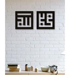 Allah & Muhammed Word Design Islamic Metal Wall Art Home Decor - DAGROF