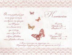 Πακέτο Πεταλούδα Κοριτσάκι Bullet Journal, How To Plan, Wedding, Valentines Day Weddings, Weddings, Marriage, Chartreuse Wedding