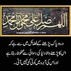 haq Alhamdulillah, Hadith, I Need U, Jumma Mubarak, King Of Kings, Prophet Muhammad, Islam Quran, Deen, Allah