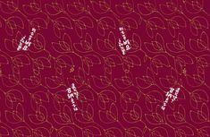 マスイ製菓|甘納豆|専用包装紙|PROP DESIGN | package design | 筆文字ロゴ | ロゴマーク | 和菓子ロゴ|CI | ブランディング | 筆文字