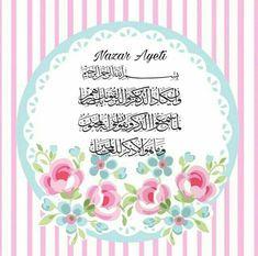 Islamic Posters, Islamic Art, Quran Karim, Ayatul Kursi, Islamic Quotes Wallpaper, Decoupage Paper, Evil Eye, Crochet Baby, Magnets