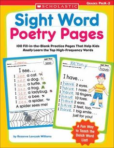The First Grade Parade: how to use poetry for sight word practice