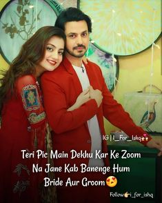 All type shayaries Lines from soul Romantic & Love Cutest lines Quote thought Feelings of life & Love Stories . Punjabi Love Quotes, Love Quotes In Hindi, True Love Quotes, Best Love Quotes, Best Couple Quotes, Muslim Couple Quotes, Love Husband Quotes, Crazy Girl Quotes, Girly Quotes