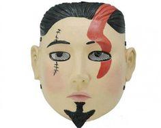 Kim Jong Un Airsoft Mask