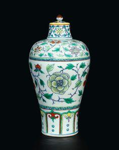 vase | sotheby's hk0677lot949sten
