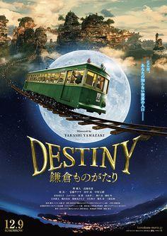 Destiny: Kamakura Monogatari poster, t-shirt, mouse pad Action Movie Poster, Disney Movie Posters, Disney Movies To Watch, Good Movies To Watch, Horror Movie Posters, Disney Films, Disney Channel Movies, Kid Movies, Netflix Movies