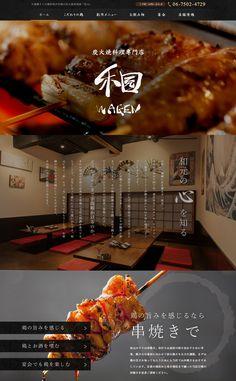 無題 Menu Board Design, Menu Design, Ad Design, Layout Design, Food Web Design, Food Poster Design, Restaurant Website Design, Menu Restaurant, Website Layout