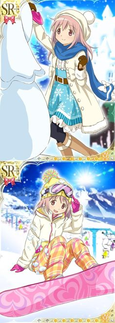 Madoka - From the winter fun Madoka Magica from Mobage digital cards
