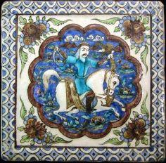 Ancient Persian Tiles Mesopotamian tiles persian