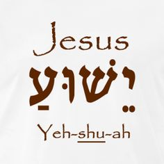 http://image.spreadshirt.com/image-server/v1/compositions/111317778/views/1,width=280,height=280,appearanceId=1.png/jesus-yeshua-hebrew-t-shirt_design.png