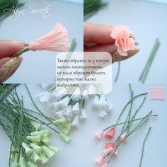 Букеты и цветы из гофрированной бумаги.Мастер-кл