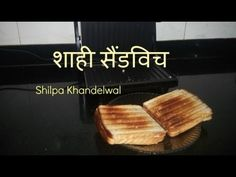 EASY GRILLED SANDWICH RECIPE IN HINDI