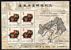 ANIMAL-PIG-YEARS - CHINA-non-postal
