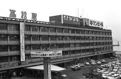 Old Takamatsu Station.  一代前の国鉄高松駅