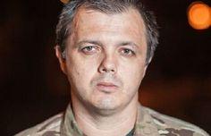 Семенченко рассказал за что депутат ВРУ Черновол получила удар в пасть | Новости Украины, мира, АТО