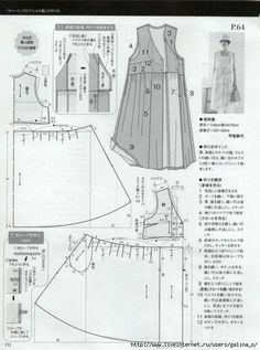 Japanese book and handicrafts - Style Book 2017 springimages attach d 1 135 969 Japanese Sewing Patterns, Easy Sewing Patterns, Clothing Patterns, Sewing Blouses, Modelista, Dress Making Patterns, Japanese Books, Bohemian Mode, Fashion Sewing