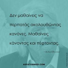 Δεν μαθαίνεις να περπατάς ακολουθώντας κανόνες. Μαθαίνεις κάνοντας και πέφτοντας. #quote #business Richard Branson, Gentle Parenting, Greek Quotes, Pinterest Blog, Business Quotes, Make You Feel, Funny Photos, Messages, Feelings