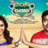 Kiruthiga Udhayanidhi va faire ses débuts en tant que réalisatrice à travers le film Vanakkam Chennai.    Pour ce film, elle a choisis Shiva et Priya Anand pour jouer les premiers rôles.    Découvrez les affiches de ce film.