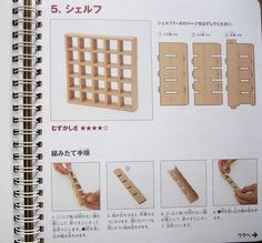 muji-book of fold up cardboard furniture | this little book … | Flickr