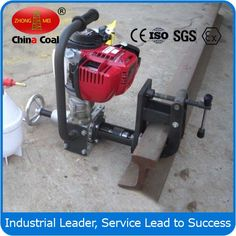 chinacoal0328mm Internal Combustion Rail Drilling Machine Rail Drilling Machine, Internal Combustion Rail Drilling Machine, 28mm Internal Combustion Rail Drilling Machine