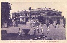 1935 台湾軍司令部