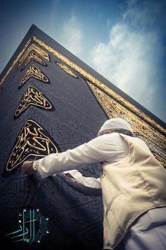 Tazzkiyah added a new photo. Muslim Images, Islamic Images, Islamic Pictures, Islamic Art, Islamic Quotes, Mecca Islam, Mecca Kaaba, Islam Muslim, Muslim Men