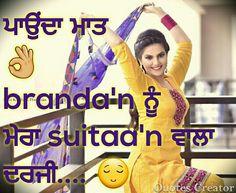 @manidrehar❤ Punjabi Attitude Quotes, Punjabi Quotes, Hindi Quotes, Qoutes, Desi Love, Punjabi Status, Couple Shoot, Puns, The Creator