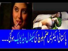 Paksitani Actress Sanam Baloch New Scandal Video Leaked
