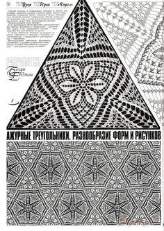 Gallery.ru / Фото #9 - Треугольные мотивы - Alleta