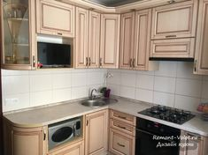 Бюджетная классическая угловая кухня 8 кв м за 1000$. Kitchen Cabinets, Home Decor, Kitchens, Decoration Home, Room Decor, Cabinets, Home Interior Design, Dressers, Home Decoration