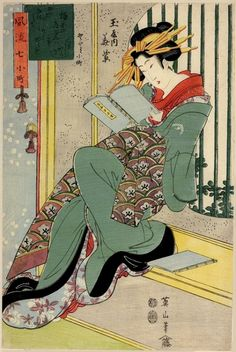 "tofuist: Kikugawa Eizan 菊川 英山 (1787 – 1867), a very skilled ukiyô-e artist and painter called his picture ""Courtesan reading poet Ono no Komachi's biography"" (1812). The book is about the legendary female poet 小野小町 of the Heian period (approx.825- 900)."