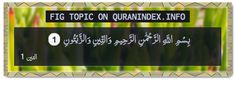 Browse Fig Quran Topic on https://quranindex.info/search/fig #Quran #Islam [95:1]
