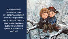 Иллюстрация: Нино Чакветадзе