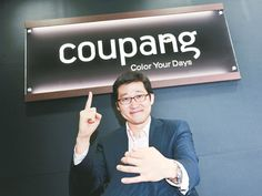 Groupon fails to dent Coupangs lead