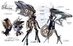 http://vignette2.wikia.nocookie.net/finalfantasy/images/d/dc/Shiva_Artwork_XIII.jpg/revision/latest?cb=20100125100953