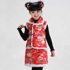 Girl's Traditional Red Brocade Floral Chinese Style Wadded Suit - iDreamMart.com