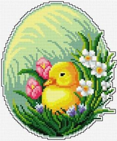 Easter Egg - Nested Nestled Duckling in Flowers, grass