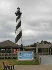Cape Hatteras Lighthouse, NC