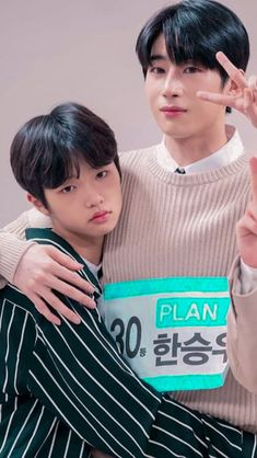 seungwoo x dongpyo Daddy And Son, Father And Son, Yohan Kim, Produce Stand, Fandom Kpop, Young K, K Pop Star, Ulzzang Boy, Cute Gay